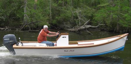 Atchafalaya Basin Lake Skiffs